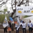 """Indignados por el """"destrato"""" de Isolda Calsina, los maestros salen a protestar"""
