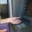 Anuncian cronograma de pago a estatales jujeños: Arranca el sábado 6 de junio